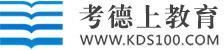 考德上公培创办全国最受欢迎的国家公务员U赢电竞网!