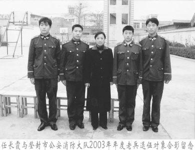 人物 登封市/2001年调任登封市公安局局长,为河南省公安系统有史以来的第一...