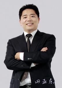 公考名师 - 田亚东