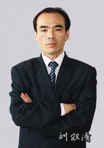 公考牛师 - 刘双清
