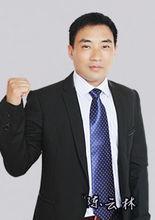 公考牛师 - 陈云林