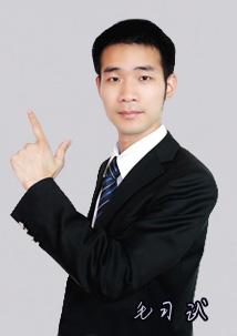 公考牛师 - 毛习武