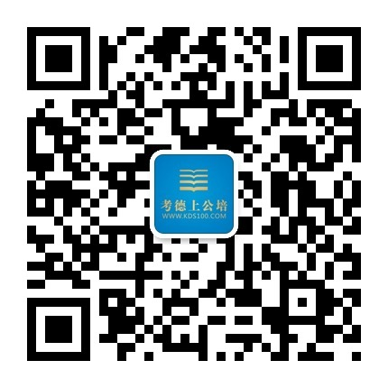 2018湖南省农信社招聘报名入口