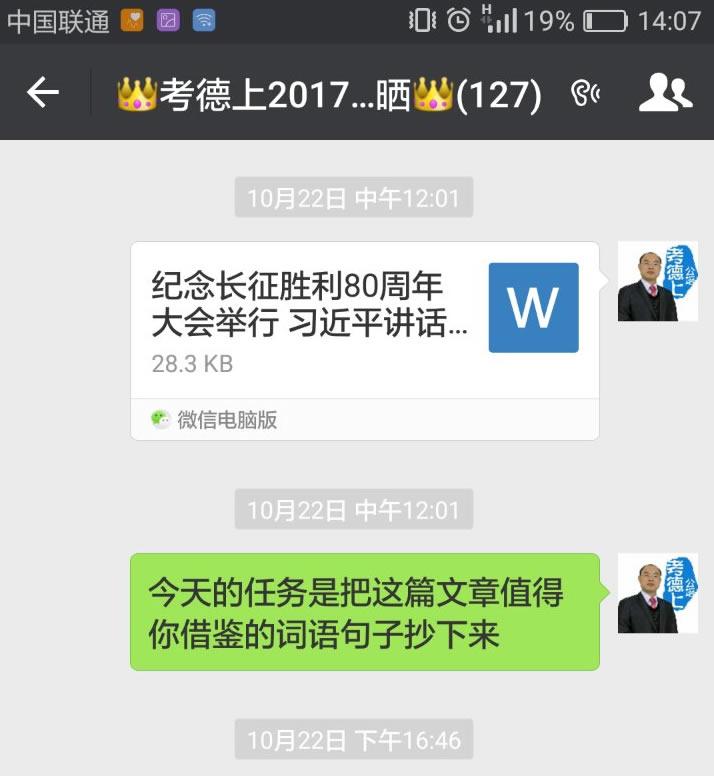 湖南农信社考试3