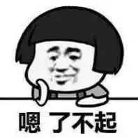 湖南农信社考试2