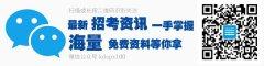 """2018年国考:关于""""习近平主席八个首次""""考点"""